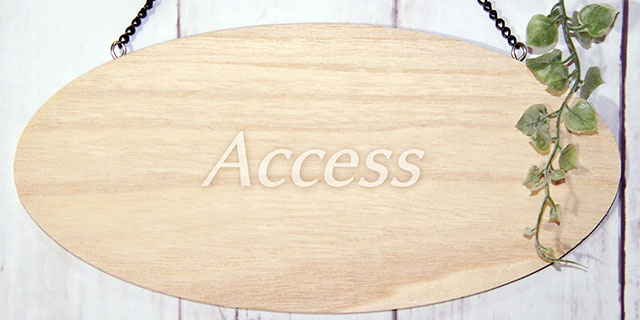 アクセス情報